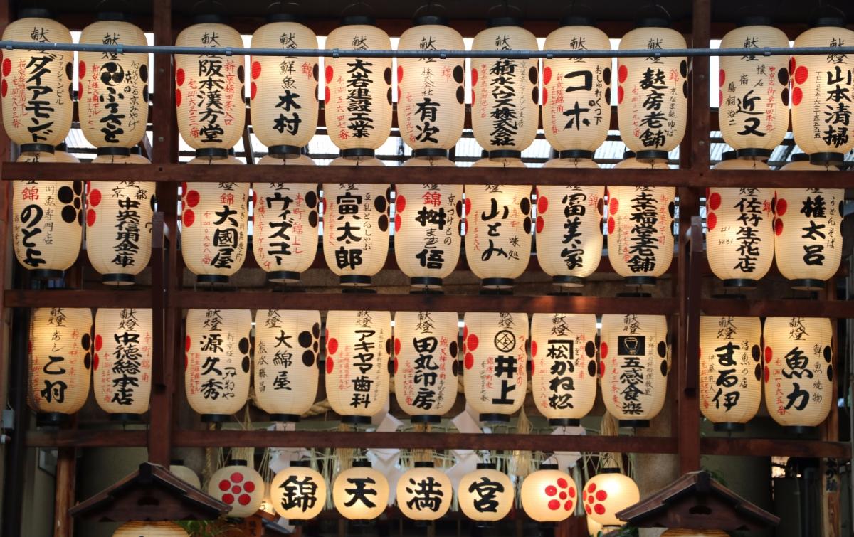 Nos ressentis et notre budget de notre voyage au Japon!
