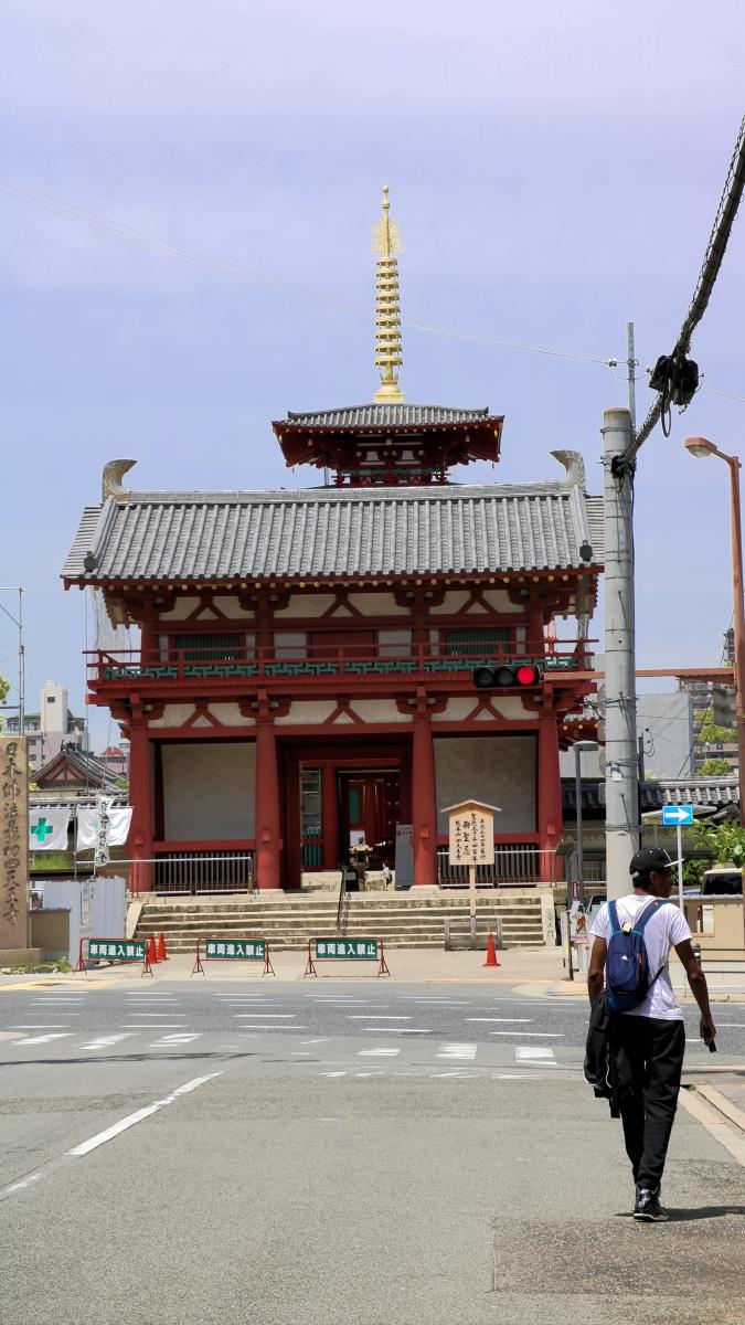 Osaka, que faire en 2 jours ?